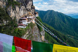 Photographed while on a Bhutan Bicycle Tour: A Cyclist's Shangri-La, with Compass Rose Expeditions
