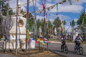 Across Bhutan Part One 01